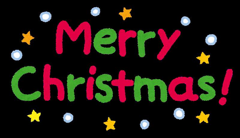 RELAQからのクリスマスプレゼント